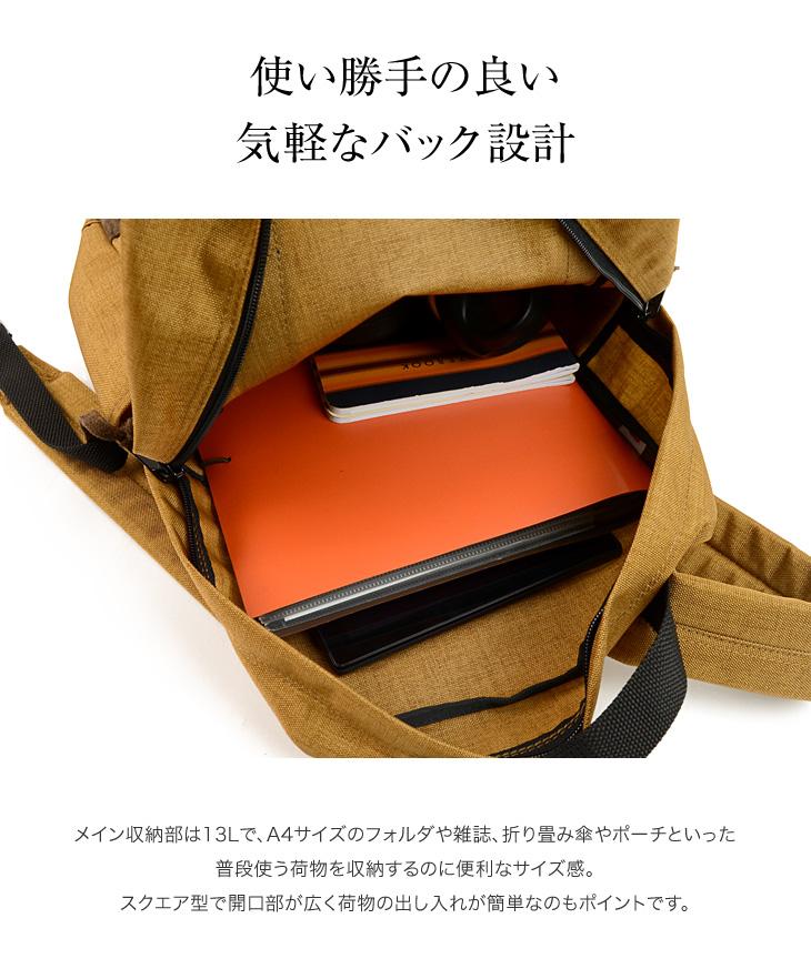 【期間限定!クーポンで10%OFF】ANONYM CRAFTSMAN DESIGN(アノニム クラフツマン デザイン) 6H デイパック ライト / バックパック リュック / メンズ レディース / 6H DAYPACK LIGHT / 日本製