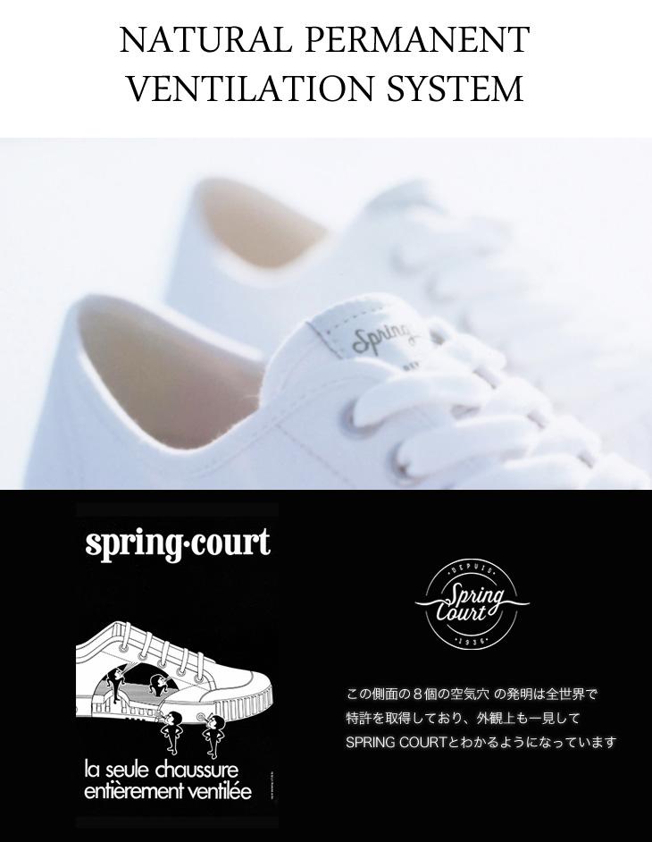 SPRING COURT (スプリングコート)B2 ミッドカット キャンバス スニーカー / B2 MID CUT CANVAS / メンズ