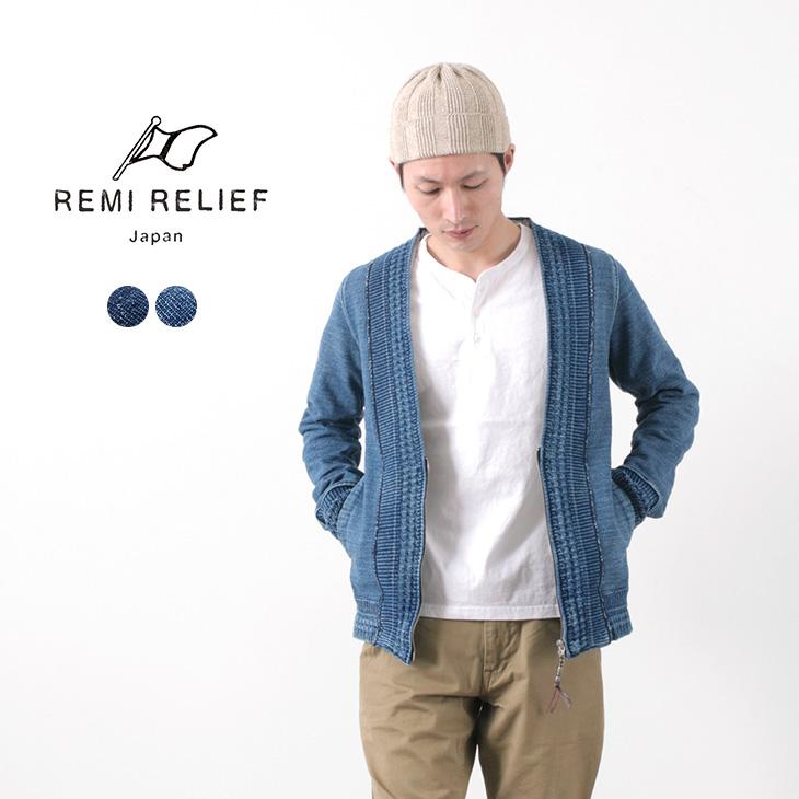 REMI RELIEF(レミレリーフ) インディゴ 裏毛 ジップ カーディガン / メンズ / スウェット / 日本製