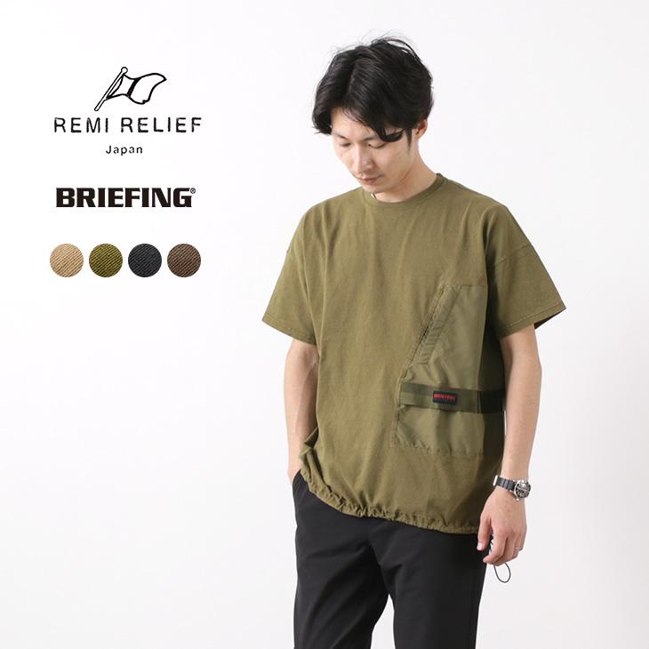 REMI RELIEF × BRIEFING(レミレリーフ × ブリーフィング) コラボ 天竺 ポケット Tシャツ B / ビッグシルエット / 半袖 / メンズ / 日本製