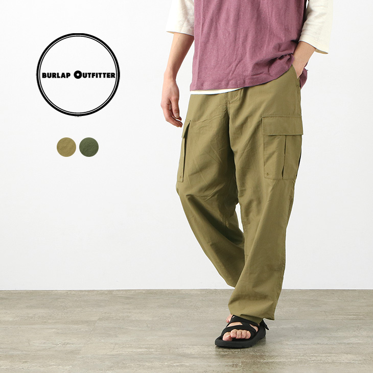 BURLAP OUTFITTER(バーラップアウトフィッター) カーゴパンツ / ミリタリー パンツ / メンズ / CARGO PANT