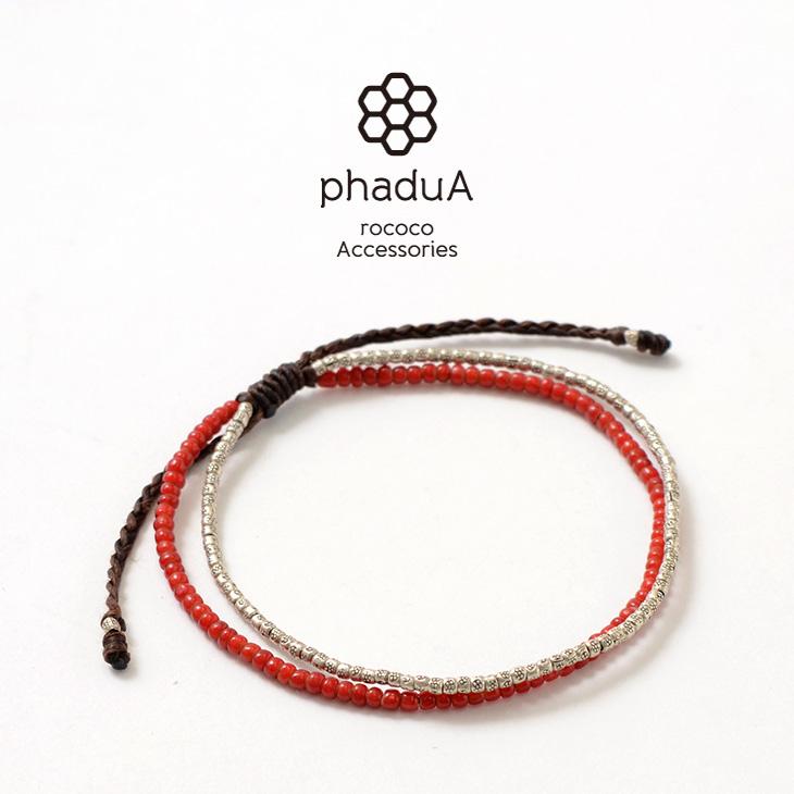 phaduA (パ・ドゥア) 2連ワックスコード ホワイトハート アンクレット / メンズ / レディース / カレンシルバー / ホワイトハーツ