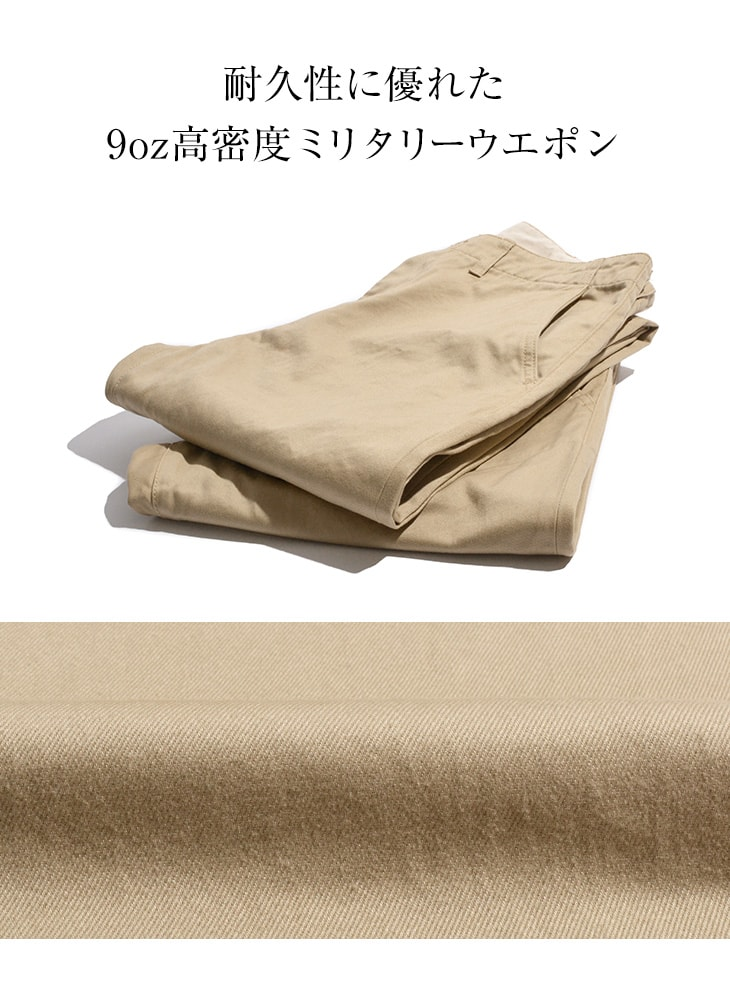 【期間限定!クーポンで10%OFF】JAPAN BLUE JEANS(ジャパンブルージーンズ) JB1600 モダンミリタリーチノパンツ / トラウザー / 岡山 / 日本製 / MODERN MIRITARY CHINO PNATS