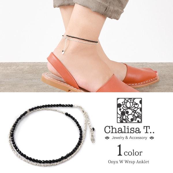 CHALISA T..(チャリッサ・ティー) オニキス Wラップ アンクレット / カレンシルバー / 3mm マルチカットビーズ / レディース