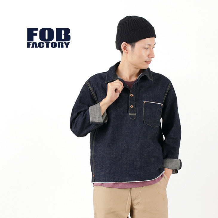 FOB FACTORY (FOBファクトリー) F2384 G3 デニム プルオーバー ジャケット / メンズ / 日本製 / DENIM PULL OVER JK
