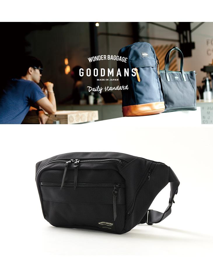 WONDER BAGGAGE(ワンダーバゲージ) グッドマンズ ライトウエストバッグ / メンズ / レディース / ショルダーバッグ / 日本製 / GOODMANS LIGHT WAIST BAG