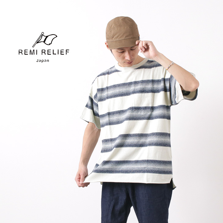 REMI RELIEF(レミレリーフ) インディゴ ボーダー 半袖 Tシャツ / メンズ / 日本製