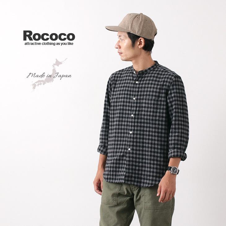 【期間限定!クーポンで10%OFF】ROCOCO(ロココ) メランジシャギー ギンガム バンドカラーシャツ / アメリカンフィット / チェック / 長袖 / メンズ / ネルシャツ / 日本製