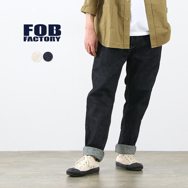 FOB FACTORY(FOBファクトリー) F0496 ヘンプ デニム ワーク トラウザーズ / メンズ / コットン / パンツ / 日本製
