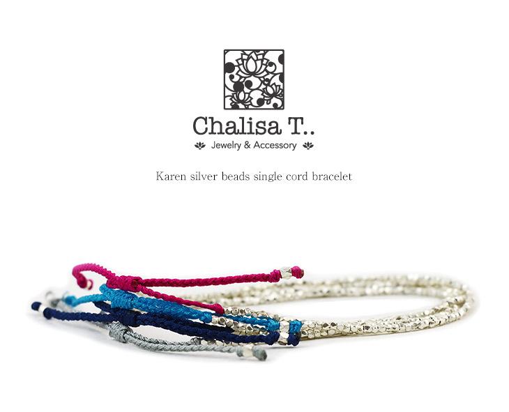 【期間限定!クーポンで10%OFF】CHALISA T..(チャリッサ・ティー) カレンシルバービーズ シングルコード ブレスレット / レディース
