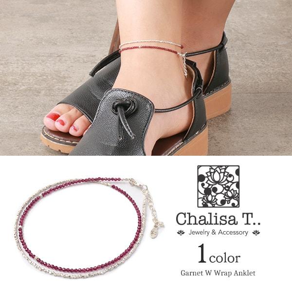 CHALISA T..(チャリッサ・ティー) ガーネット Wラップ アンクレット / カレンシルバー / 2mm マルチカットビーズ / レディース
