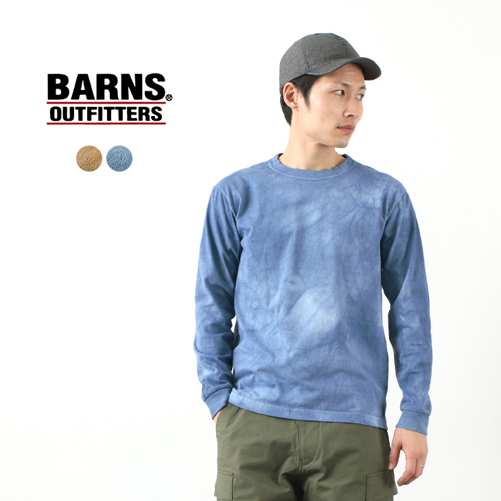 【期間限定!クーポンで10%OFF】BARNS(バーンズ) 16/- ムラ染め ロングスリーブTシャツ メンズ / コットン / 長袖 / 日本製 / BR-21121A