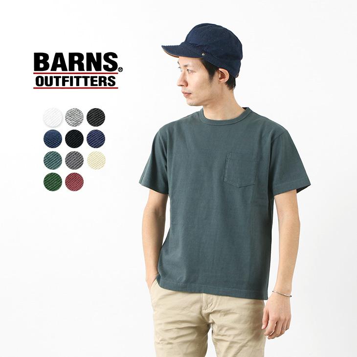 BARNS(バーンズ) カラー別注 吊り編み 天竺 ループウィール クルーネック ポケット Tシャツ / 米綿 / メンズ / 半袖 無地 / 日本製 / BR-1100 / クールビズ