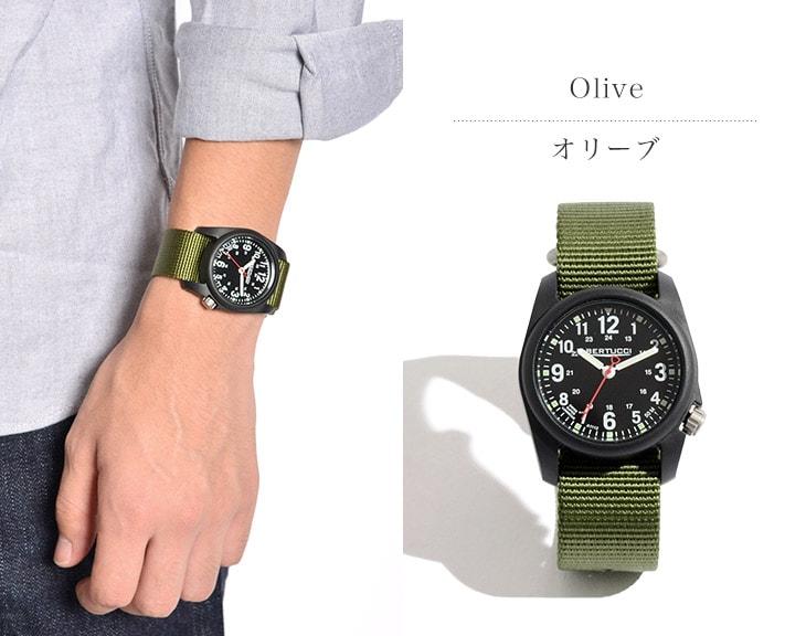 BERTUCCI(ベルトゥッチ) DX3フィールド ウォッチ / 腕時計 / メンズ  / ミリタリーウォッチ / 11015 / 11016 / DX3 FIELD