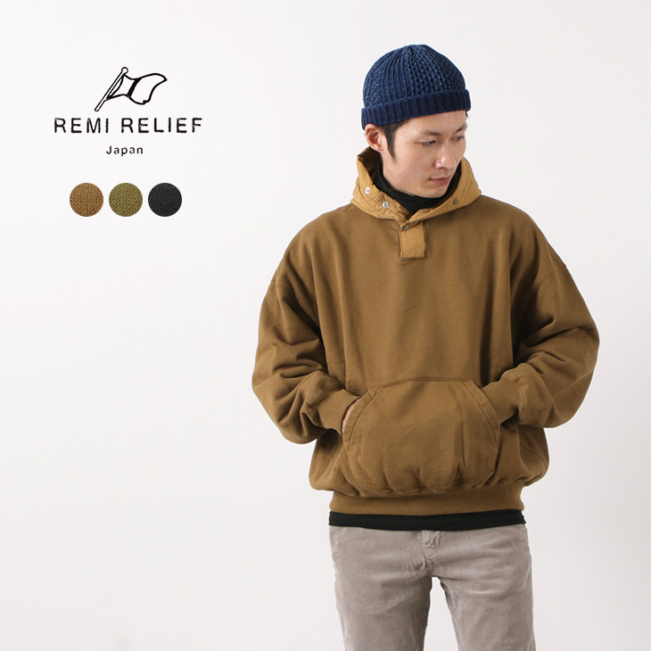 REMI RELIEF(レミレリーフ) ナイロン瓢箪キルト スタンドプルパーカ / メンズ / スウェット パーカー / 日本製
