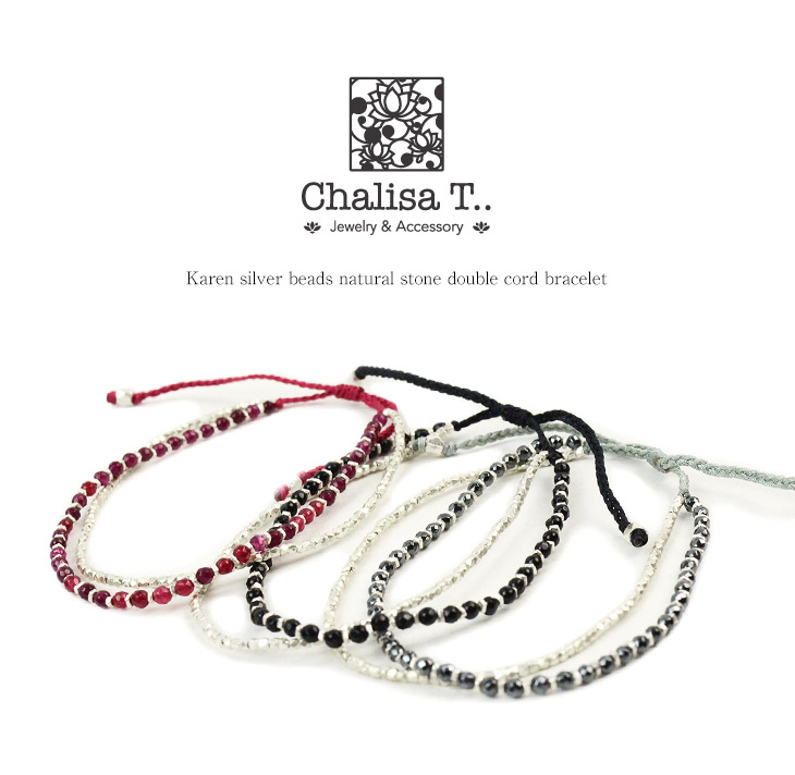 CHALISA T..(チャリッサ・ティー) カレンシルバービーズ ナチュラルストーン ダブルコード ブレスレット / レディース