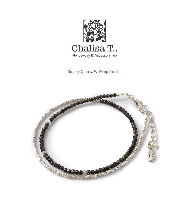 CHALISA T..(チャリッサ・ティー) スモーキークウォーツ Wラップ ブレスレット / カレンシルバー / 2mm マルチカットビーズ / レディース