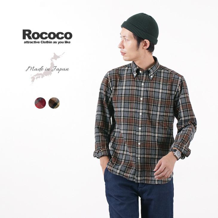 【20%OFF】ROCOCO(ロココ) メランジ シャギー シャツ スタンダードフィット / チェック / 長袖 / メンズ / 日本製 / cck【セール】