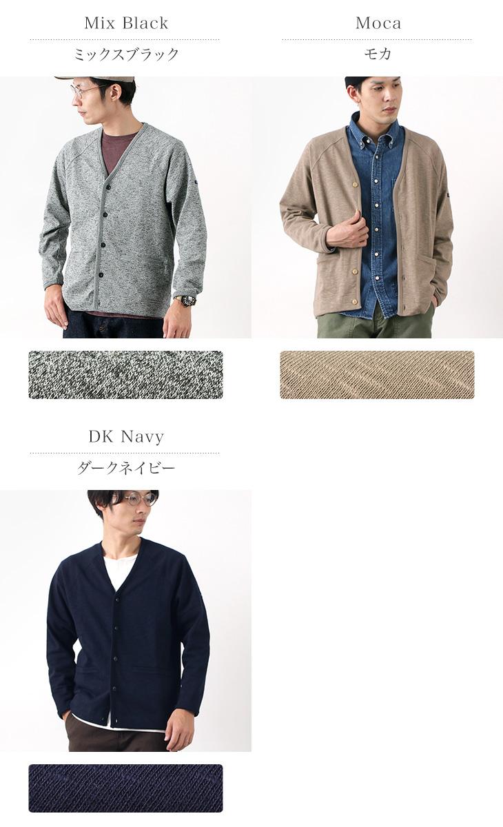 TIEASY(ティージー) NEW HDCS カーディガン / コットン / メンズ / 日本製 / TE0051N / NEW HDCS CARDIGAN