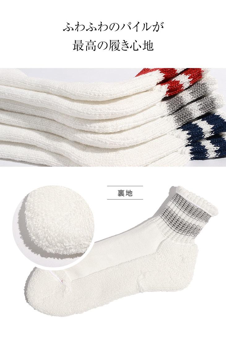 ROTOTO(ロトト) R1020 オーエスラインショートソックス / カースリブパイル / スケーターソックス / チューブソックス / 靴下 / 日本製