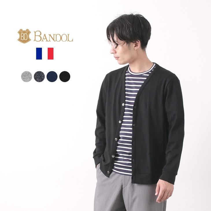 【20%OFF】BANDOL(バンドール) インターロック カーディガン / メンズ / 長袖 / 無地 / フランス製 / INTERLOCK CARDIGAN【セール】