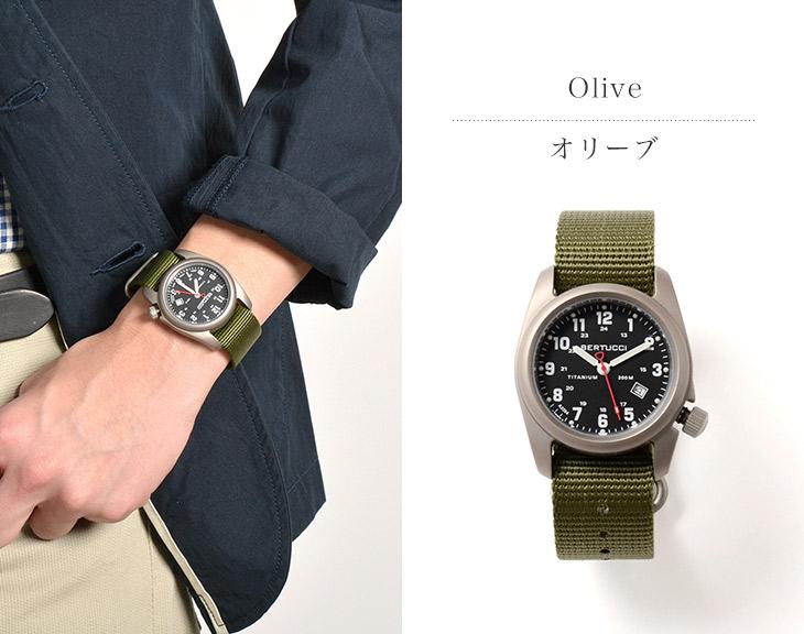 BERTUCCI(ベルトゥッチ) A-2T オリジナルクラシックウォッチ / 腕時計 / メンズ  / ミリタリーウォッチ / 12022 / 12122 / A-2T ORIGINAL CLASSICS