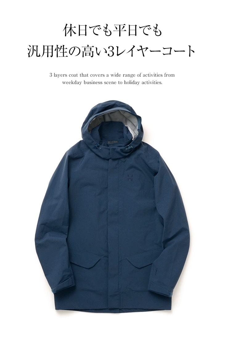 【30%OFF】HAGLOFS(ホグロフス) イーチャンジャケット / 3レイヤー PERTEX コート / シェルジャケット / 防風 防水 / アウトドア / メンズ / IDTJARN JACKET MEN【セール】