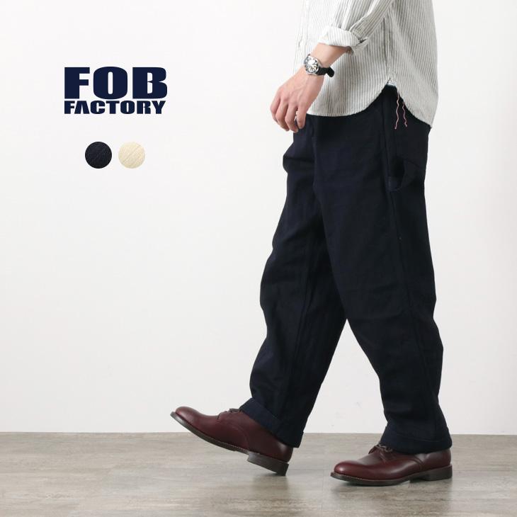 【期間限定!クーポンで10%OFF】FOB FACTORY(FOBファクトリー) F0485 HBT ペインターパンツ / ヘリンボーン / ワーク / ワイド / メンズ / 日本製 / HBT PAINTER PANTS