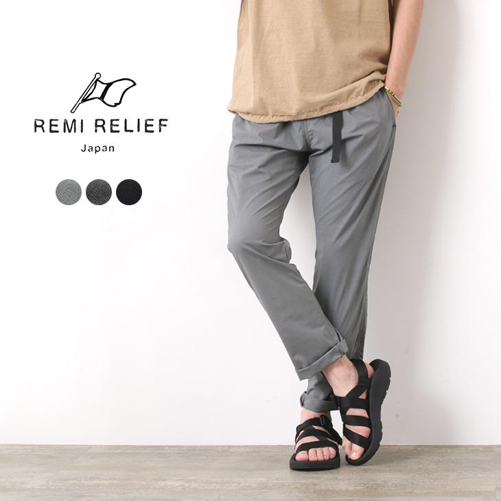 【期間限定!クーポンで10%OFF】REMI RELIEF(レミレリーフ) ポリエステル ストレッチ イージーパンツ / メンズ / 日本製