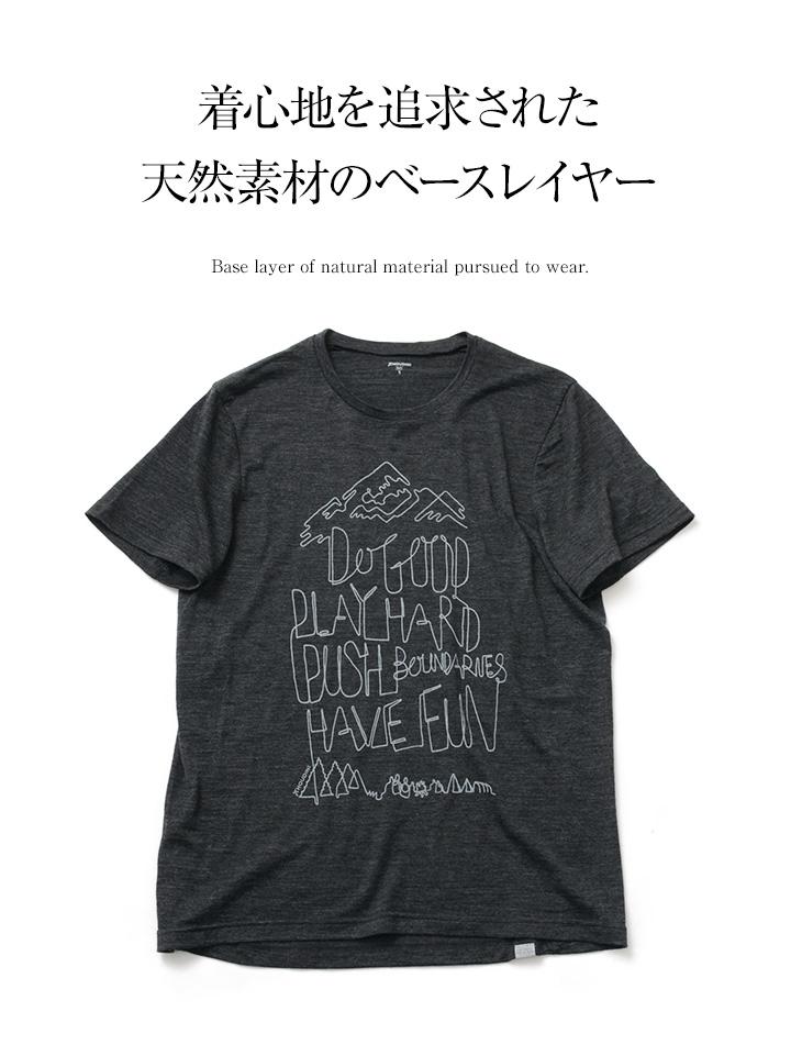 【30%OFF】HOUDINI(フディーニ/フーディニ) メンズ アクティビスト メッセージ Tシャツ / ベースレイヤー / 半袖 プリント / ドライ / アウトドア スポーツ / M's Activist Message Tee【セール】