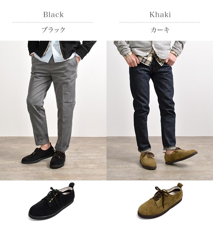 【期間限定!クーポンで10%OFF】DOUBLE FOOT WEAR(ダブルフットウェア) 別注 リゼル ビブラムソール / スウェード レザーシューズ 革靴 スニーカー / メンズ / 日本製 / LISERL VIBRAM SOLE