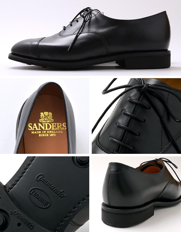 SANDERS(サンダース) 別注 キャップトゥ オックスフォード / レザーシューズ レザーブーツ ドレスシューズ / 内羽根 ストレートチップ レースアップ / メンズ / 英国製