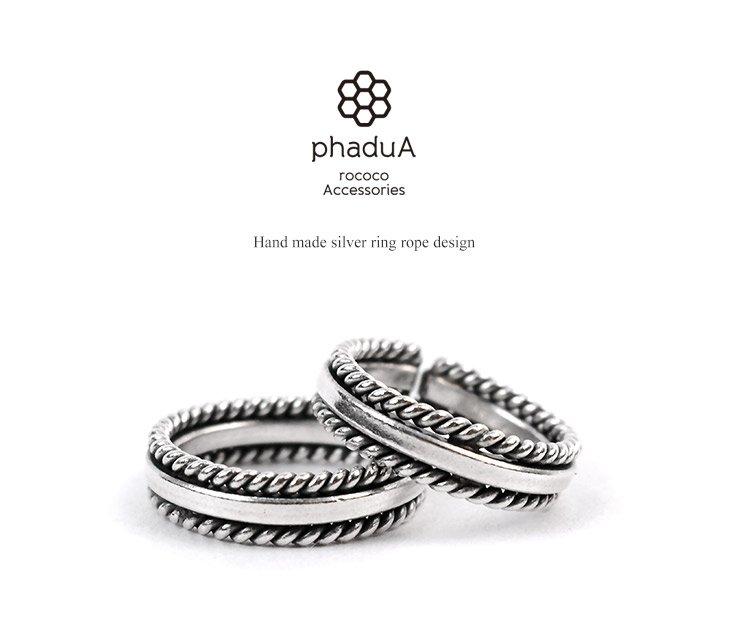 phaduA(パ・ドゥア) カレンシルバー リング ロープデザイン / 指輪 / メンズ / レディース / ペア可