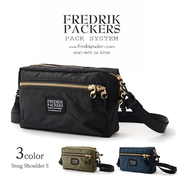 【30%OFF】FREDRIK PACKERS(フレドリックパッカーズ) スナッグショルダー バッグ S / ミニショルダーバッグ / メンズ レディース / 日本製 / SNUG SHOULDER S【セール】