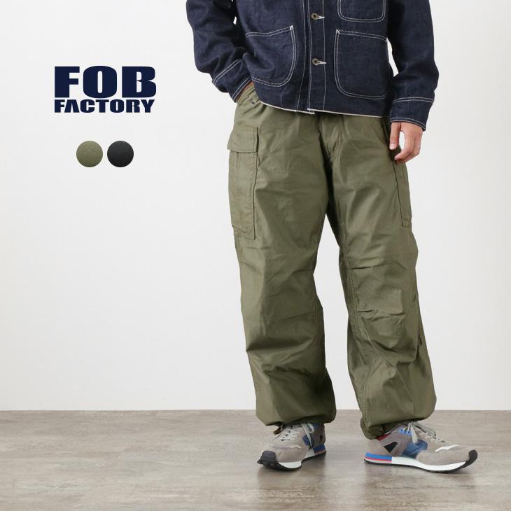 FOB FACTORY(FOBファクトリー) F0490 M-65 トラウザー / ミリタリー / カーゴ パンツ / メンズ / 日本製 / M-65 TROUSERS