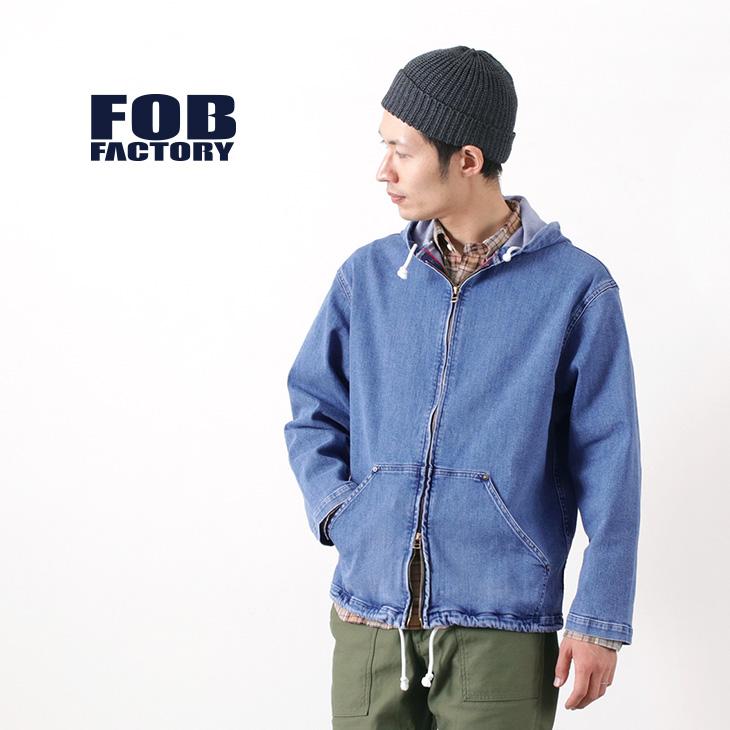 FOB FACTORY(FOBファクトリー) F2396 デニム ヨット パーカー / フーディ / ジップ / メンズ / 日本製 / DENIM YACHT PARKA
