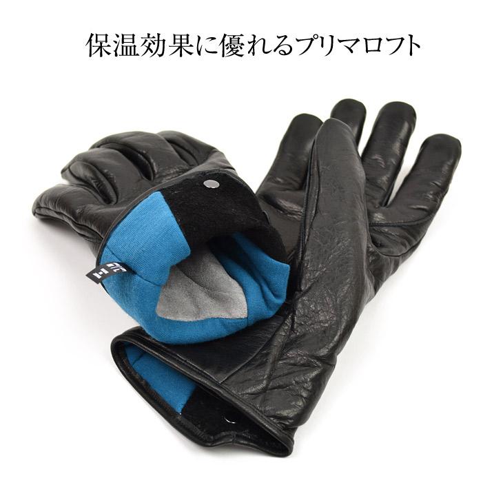 【期間限定!クーポンで10%OFF】HANDSON GRIP(ハンズオングリップ) ワンダーバウト / ウォッシャブル レザーグローブ / 革手袋 / メンズ / 日本製 / WANDER BOUT