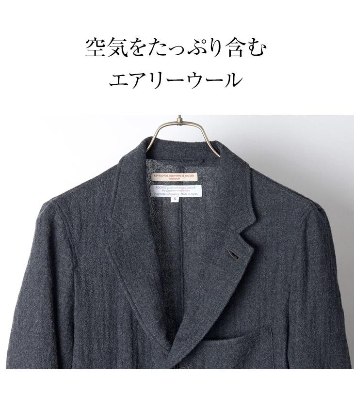 【期間限定!クーポンで10%OFF】【50%OFF】ROCOCO(ロココ) エアリーウール テーラードジャケット / メンズ / 日本製【セール】