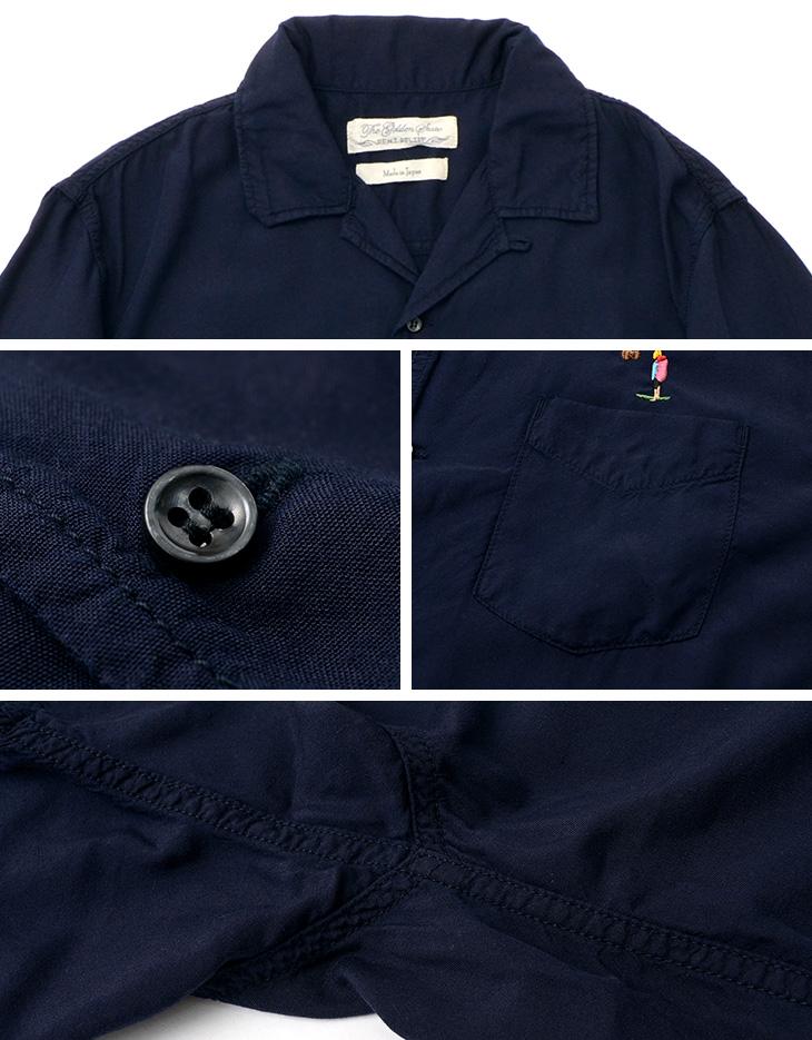 【30%OFF】REMI RELIEF(レミレリーフ) レーヨン オープン シャツ(刺繍) / オープンカラー / メンズ / 無地 / 半袖 / 日本製【セール】