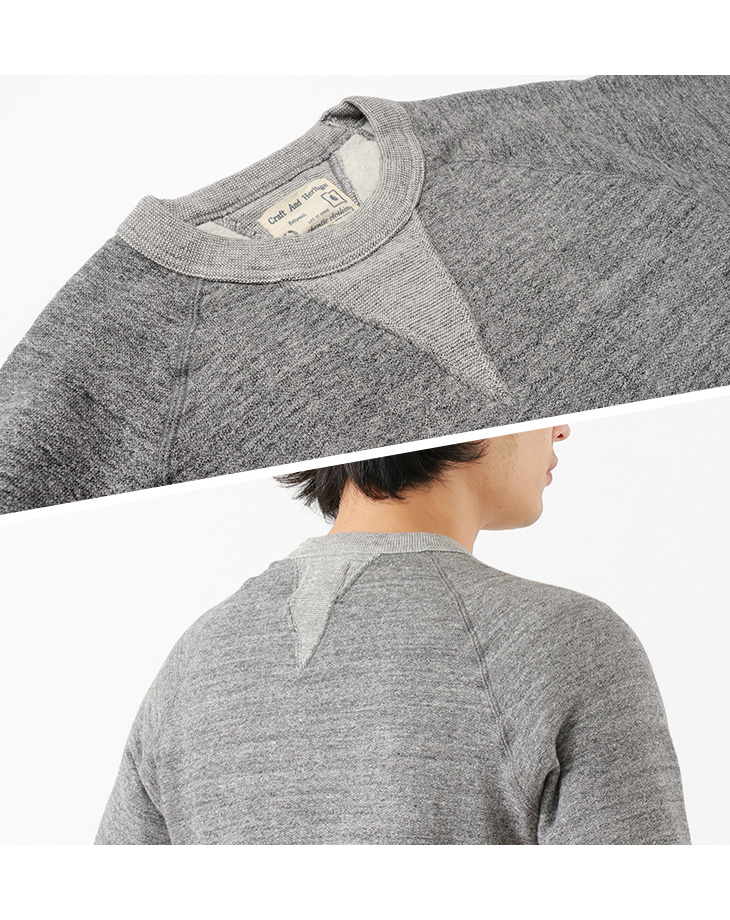 KEPANI(ケパニ) ハリス-2 / ラフィー裏起毛 クルー スウェット/ HARRIS-2 / メンズ / 日本製
