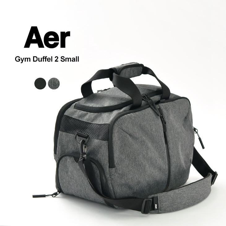 【期間限定!クーポンで10%OFF】AER(エアー) ジムダッフル 2 スモール / ダッフルバッグ / ボストンバッグ / メンズ / ACTIVE COLLECTION / GYM DUFFEL 2 SMALL