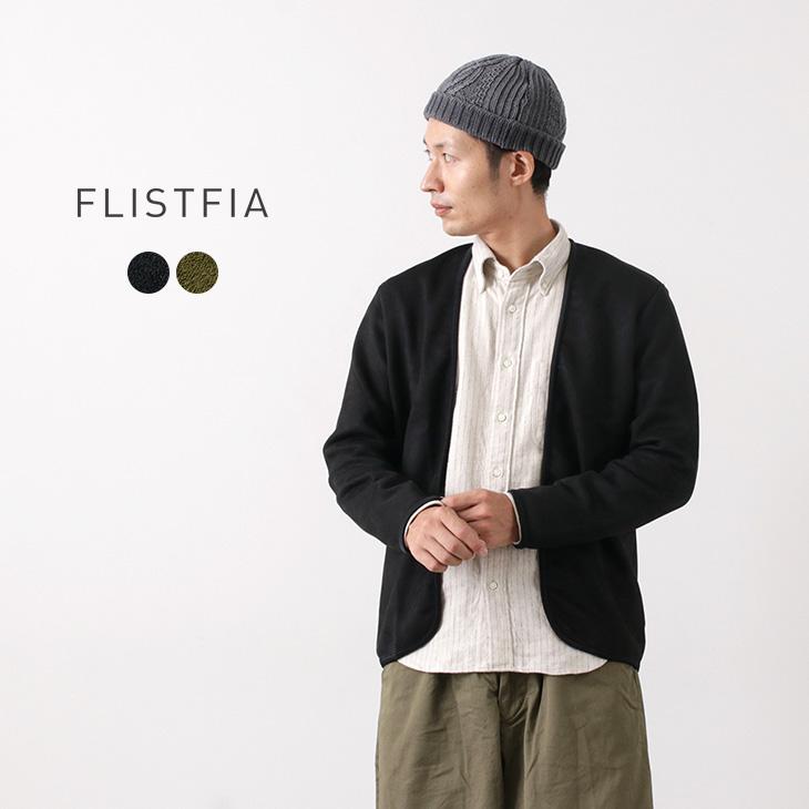 FLISTFIA(フリストフィア) カラー別注 ニットスエード パイピングカーディガン / ボタンなし / ニット / 軽量 / メンズ / 日本製 / PIPING CARDIGAN