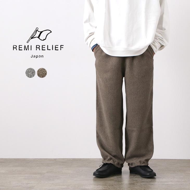 【期間限定!クーポンで10%OFF】REMI RELIEF(レミレリーフ) ポリエステル ツイード パンツ / メンズ / イージーパンツ / 日本製