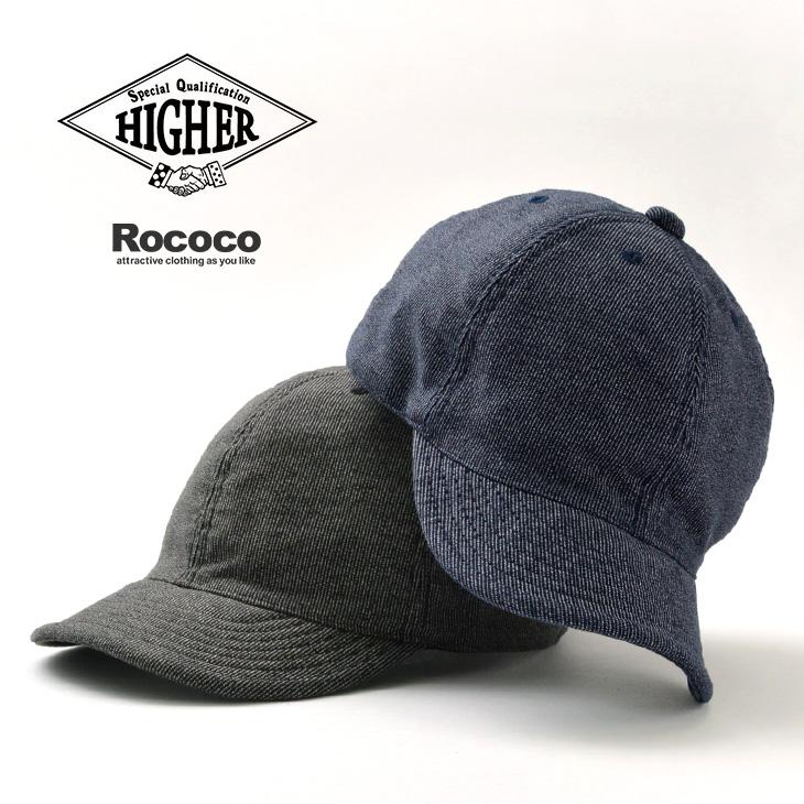 HIGHER(ハイヤー) 別注 ヴィンテージ ウォバッシュ 6パネル キャップ / メンズ / レディース / インディゴ / モールスキン / 日本製 / HT20033