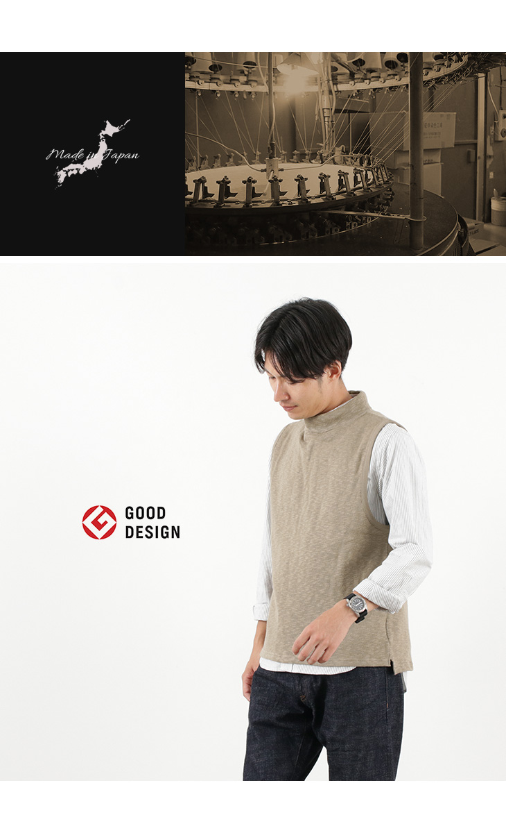 TIEASY(ティージー) オリジナル モックベスト / メンズ / 無地 / コットン / 日本製 / TE002V / ORIGINAL MOC VEST