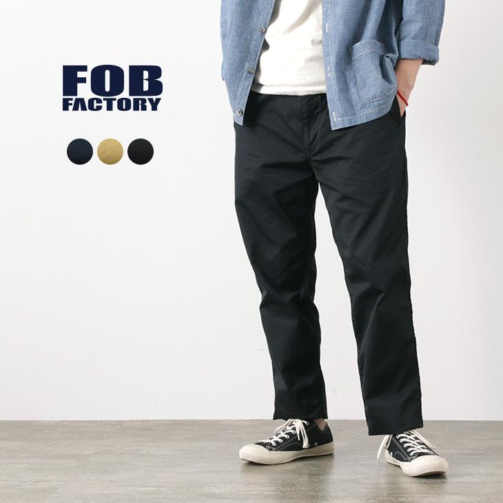 FOB FACTORY(FOBファクトリー) F0487 フレンチ ワークパンツ / ギザ コットン / チノ / イージーパンツ / メンズ / 日本製 / FRENCH WORK PANTS