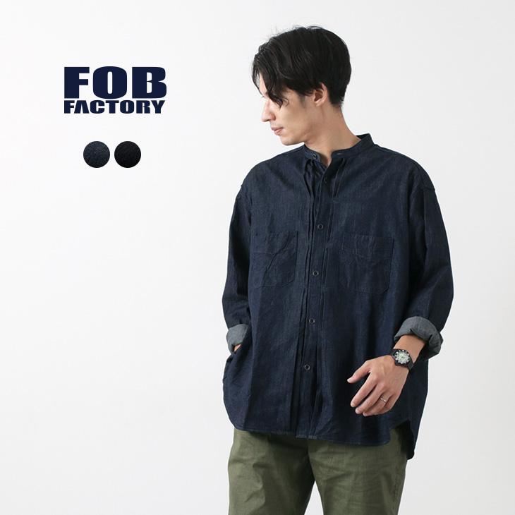 【期間限定!クーポンで10%OFF】FOB FACTORY(FOBファクトリー) F3456 デニム フレンチ ワークシャツ / メンズ / ワンウォッシュ / バンドカラー / 長袖 / 日本製 / コットン / DENIM FRENCH WORK SHIRT