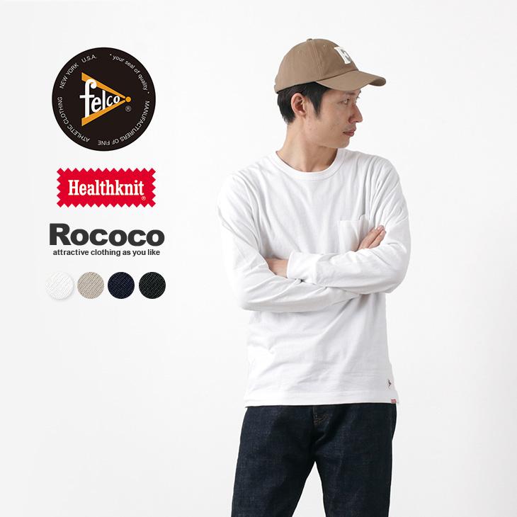 FELCO × HEALTH KNIT(フェルコ × ヘルスニット) 別注 ロングスリーブ クルーネック Tシャツ / アメリカ コットン / 無地 / メンズ / POCKET CREW NECK T-SHIRT
