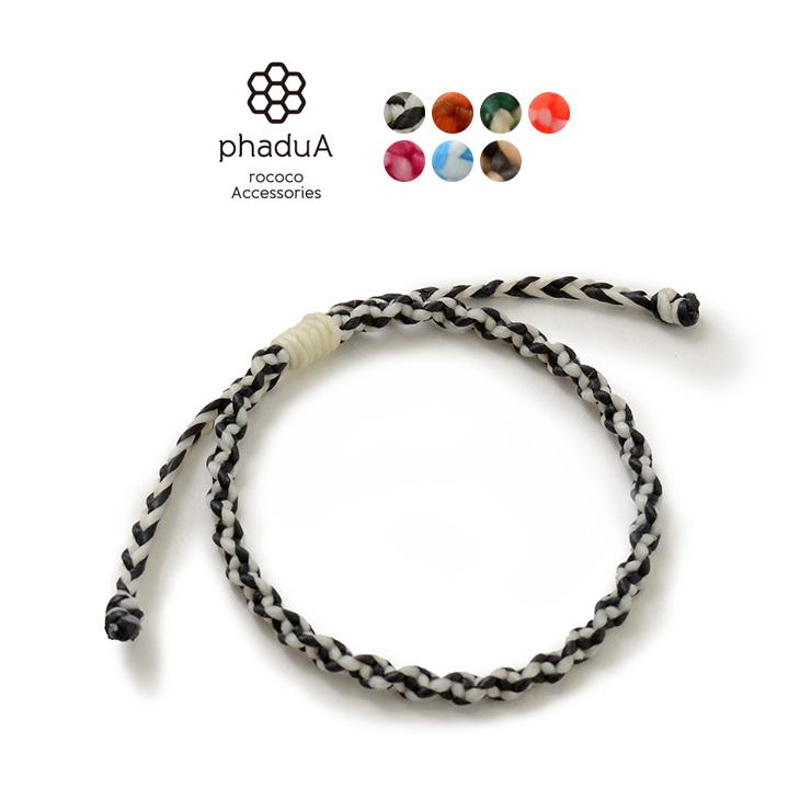 【期間限定!クーポンで10%OFF】phaduA (パ・ドゥア) ブレスレット ワックスコード 2トーン / メンズ / レディース / ミサンガ / ペア