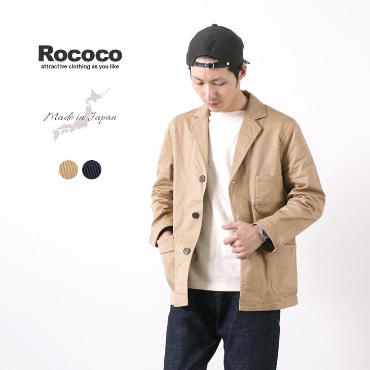 ROCOCO(ロココ) ベンタイル ユーティリティー ジャケット / テーラードジャケット / ワークジャケット / メンズ / 日本製